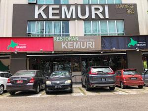 KEMURI日本食レストラン