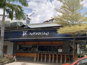 HAYASHI日本食レストラン