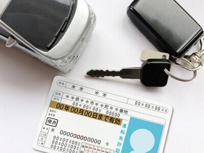 日本の車の運転免許証の更新に特例【コロナ禍で更新しやすく】